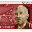 Stock Photo: Ernest Rutherford