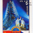 Soviet - Czechoslovakia explorer space — Stock Photo