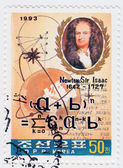 Sir Isaac Newton — Stock Photo
