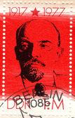 弗拉基米尔 · 列宁 — 图库照片