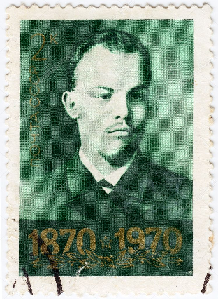 Stamp printed in USSR (now is Russia), shows Russian Revolutions Leader Vladimir Lenin, circa 1970 — Stock Photo #2927915