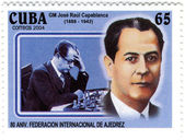 Cuba stamp with Jose Raul Capablanca — Stock Photo