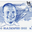 Yuri Gagarin - first human in space — Stock Photo