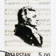 Wolfgang Amadeus Mozart — Stock Photo #3015789