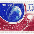 Commemorating Vostok - 2 space mission — Stock Photo