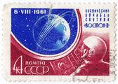 Commemorating Vostok - 2 space mission — Stock Photo