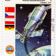 Stock Photo: Soviet international exploration space