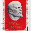Vladimir Lenin — Stock Photo #3098532