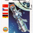 Stock Photo: Soviet exploration space