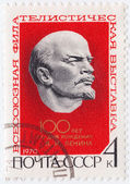 Vladimir Lenin — Stock Photo