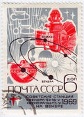 Soviet explorations space — Stock Photo
