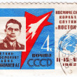 Nikolayev Soviet cosmonaut — Stock Photo