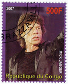 Mick Jagger from music band of Rolling Stones — Stock Photo