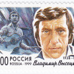 Постер, плакат: Vladimir Semyonovich Vysotsky