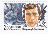 Vladimir Semyonovich Vysotsky — Stock Photo