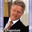 Постер, плакат: Bill Clinton