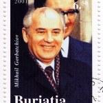 ������, ������: Mikhail Gorbachev
