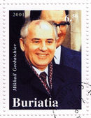 Mikhail Gorbachev — Stock Photo