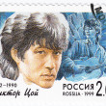 Постер, плакат: Viktor Robertovich Tsoi