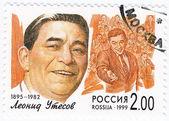 Leonid Utesov Russian singer — Stock Photo