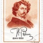 ������, ������: Russian artist Ilya Repin