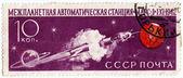 Ruso exploración de marte — Foto de Stock