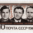 USSR Cosmonauts — Stock Photo
