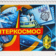 Stock Photo: Soviet and International exploration space