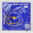 Exploration of the Soviet spaceship to Venus — Stock Photo