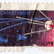 Stock Photo: Soviet exploration space stations