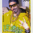 Royalty-Free Stock Photo: Ali G