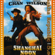 ������, ������: Jackie Chan and Owen Wilson