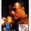 Постер, плакат: Jean Claude Van Damme in Nowhere To Nowhere to Run