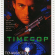 Stock Photo: Jean-Claude VDamme in Timecop film