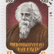 Rabindranath Tagore - Stock Photo