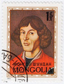 Nicolaus Copernicus — Stock Photo
