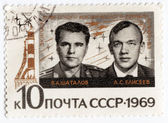 Cosmonauts Shatalov and Eliseev — Stock Photo