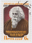 Rabindranath Tagore — Stock Photo