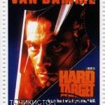 Постер, плакат: Jean Claude Van Damme in Hard Target film