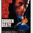 Постер, плакат: Jean Claude Van Damme in the Sudden Death