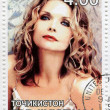 Actress Michelle Pfeiffer — Stok fotoğraf