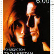 Постер, плакат: Pierce Brosnan R and Rene Russo