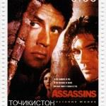 Постер, плакат: Sylvester Stallone Antonio Banderas and Julianne Moore