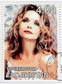 Actress Michelle Pfeiffer — Stock Photo
