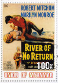 Marilyn Monroe and Robert Mitchum — Stock Photo