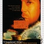 Постер, плакат: Bruce Willis