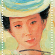 Madame Sun Yat-sen — Stock Photo