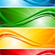 Vector set of bright banners — Stock Vector