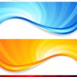 Vector set of abstract swirl banners — Stock Vector #3757069