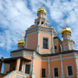 Russian cathedral. — Stock Photo